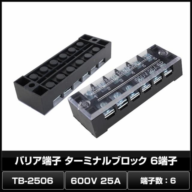 Kaito6824(10個) バリア端子 ターミナルブロック ...