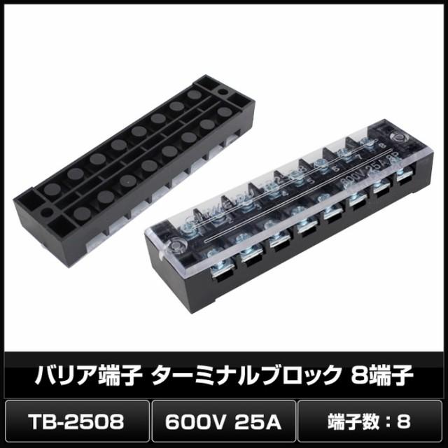 Kaito6825(10個) バリア端子 ターミナルブロック ...