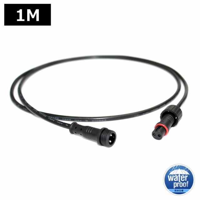 7538(100個) 防水/IP65 単色LEDテープライト用 延...