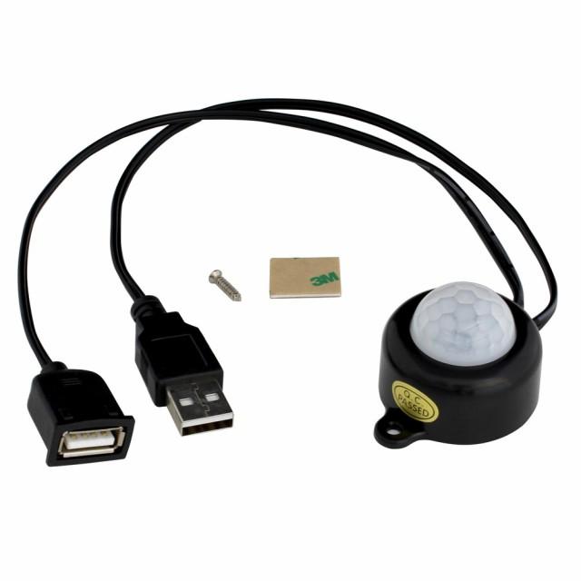 Kaito7727(1個) 5V USB LED用 赤外線 人感センサ...