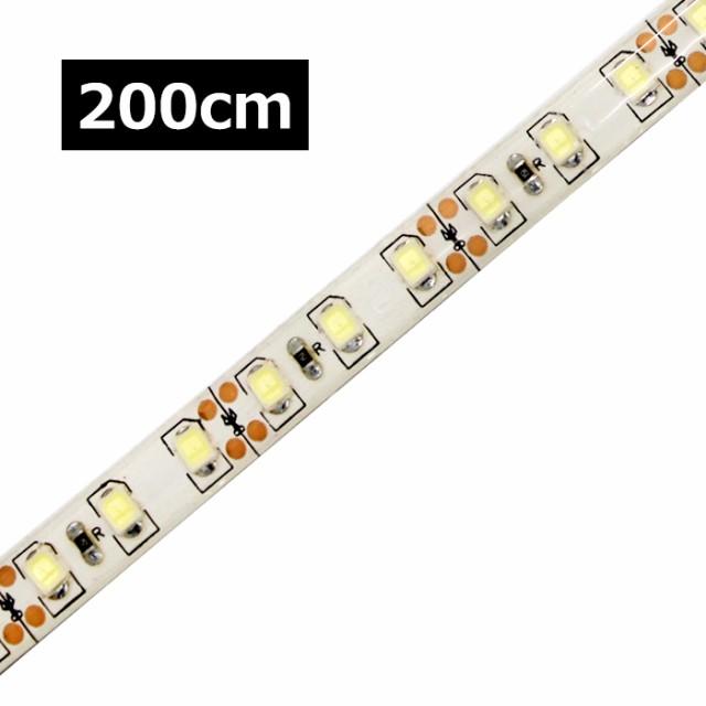 [200cm×1本] 高密度(120LED/1M) 24V LEDテープラ...