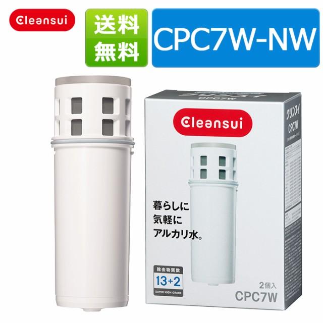 クリンスイ 浄水器 交換 カートリッジ CPC7W-NW ...