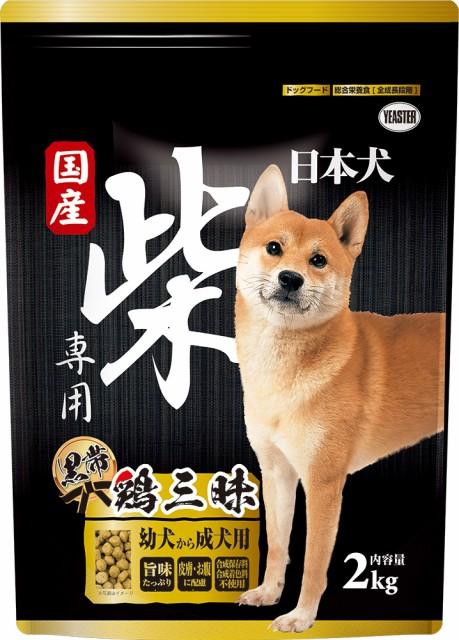 イースター 日本犬 柴専用 黒帯鶏三昧 2kg
