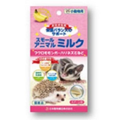 ニチドウ スモールアニマルミルク 50gx15袋