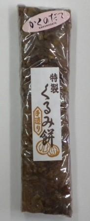 くるみ餅 1本
