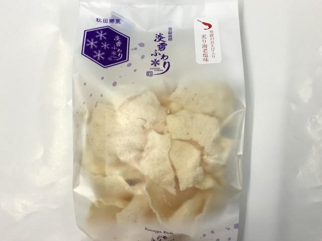鼎屋 淡雪ふわり こがし#しょっつる味