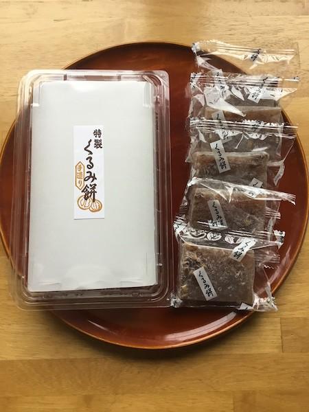 角館銘菓 特製くるみ餅