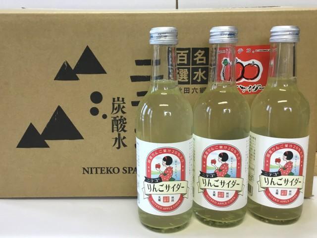 ニテコ りんごサイダー 300ml×24本