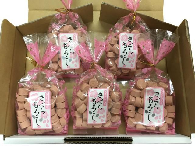 フジタ製菓 #さくらもろこし5個入