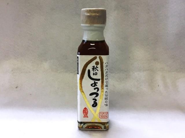 #諸井醸造 秋田#しょっつる 130g