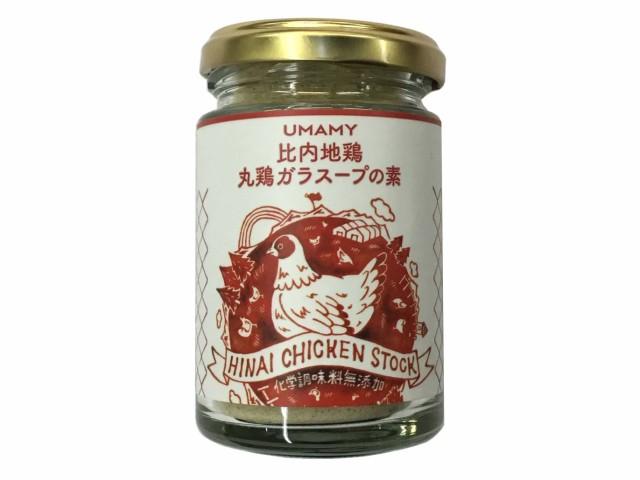 UMAMY #比内地鶏丸鶏ガラスープの素