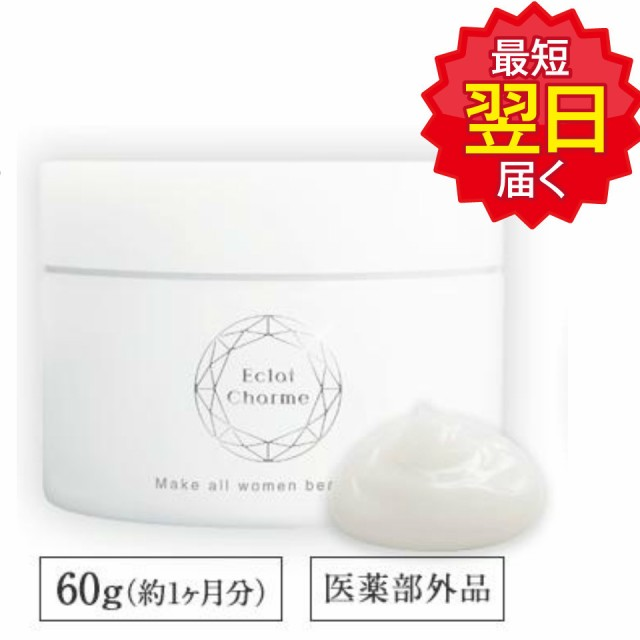 EclatCharme(エクラシャルム) 約一カ月分 60g  メディアハーツ 薬用ケア ニキビ肌 医薬部外品 オールインワン 無添加 日本製