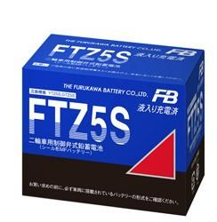 FTZ5S(YTZ5S)12V3.5Ahシールド型 バイク用バッテ...