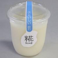 自然発酵飲料【米糀造りストレート】冷やしておい...