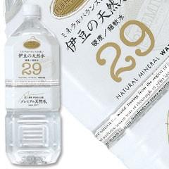 静岡伊豆の天然水29 まろやかな味わいの天然水 2L...