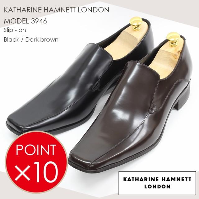 キャサリン ハムネット 靴 ビジネスシューズ 3946...