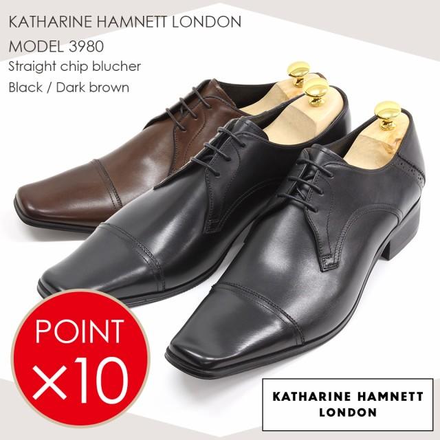 キャサリン ハムネット 靴 ビジネスシューズ 3980...