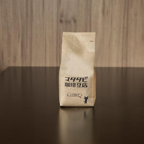 エチオピア(フレンチモカ) 200g スペシャルテ...