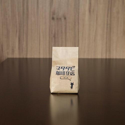ケニア 100g スペシャルティコーヒー 豆のまま...