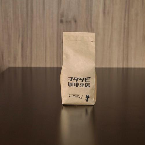 ケニア 200g スペシャルティコーヒー 挽いた豆...
