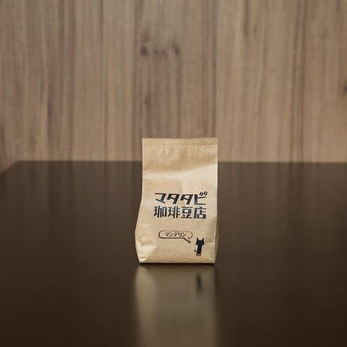 マンデリン 100g スペシャルティコーヒー 挽い...