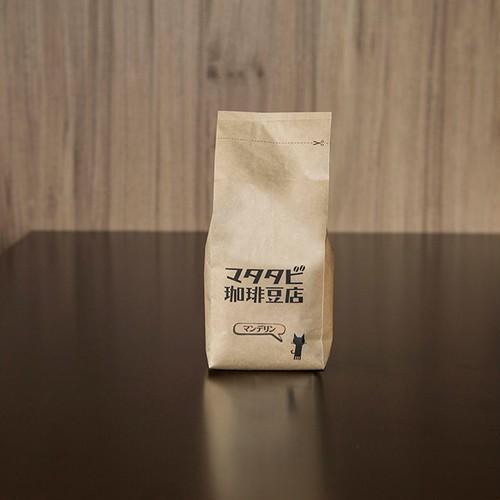 マンデリン 200g スペシャルティコーヒー 挽い...