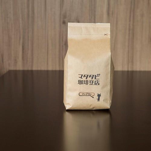 マンデリン 500g スペシャルティコーヒー 挽い...