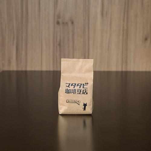 カシス ブレンド 100g オリジナルブレンドコーヒ...