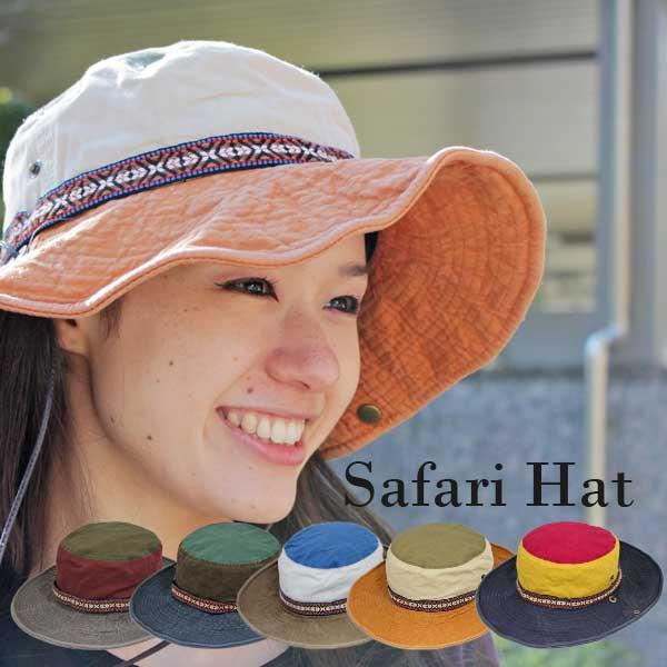サファリハット チロリアンハット 帽子 紫外線...