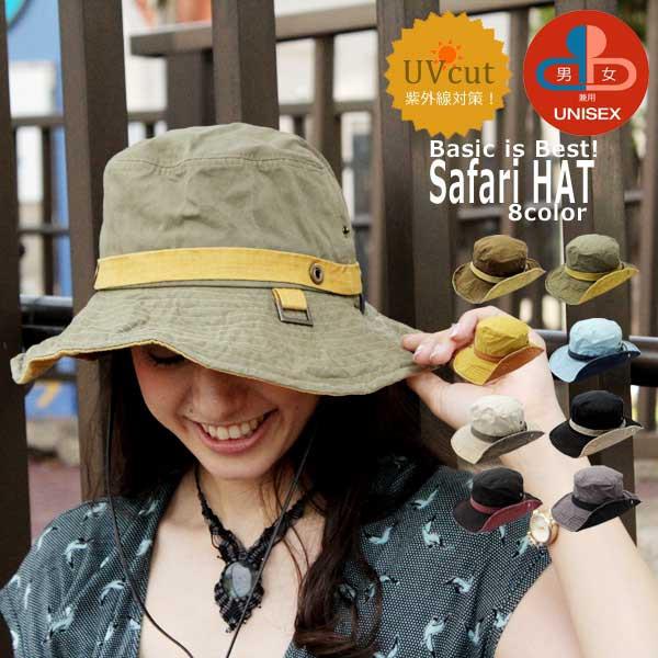 サファリハット ドローコード付き 帽子 紫外線...