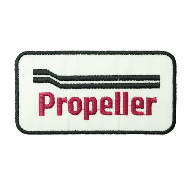 ワッペン アイロン Propeller デザイン アッ...