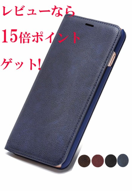iphone8 プラス iphone7 プラス ケース 手帳型 ス...