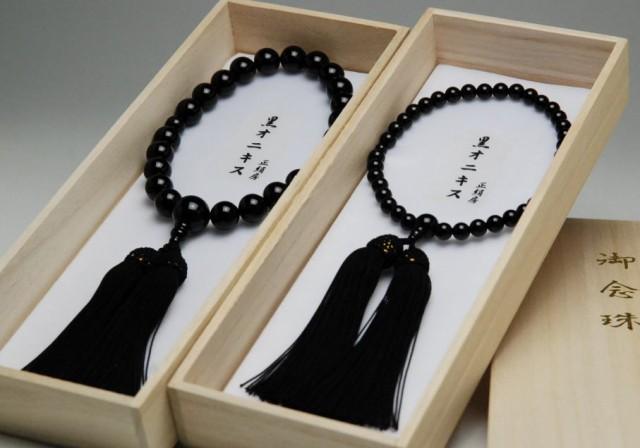 数珠 仏具 男性用 女性用 黒オニキス 数珠セット ...