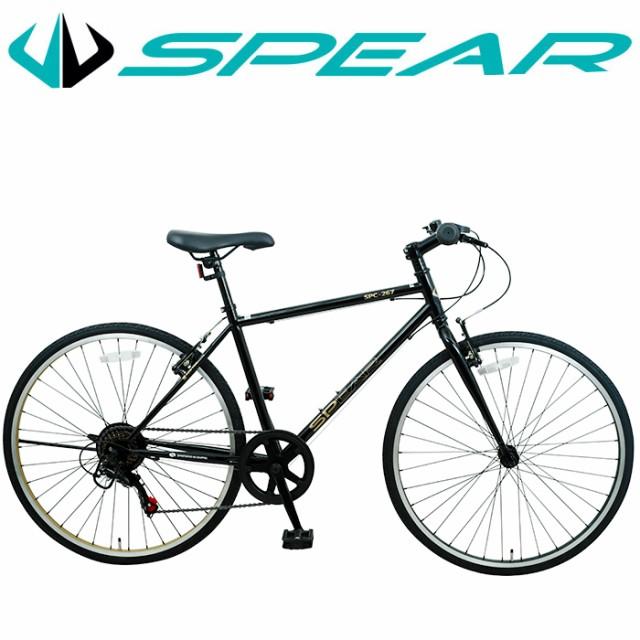 自転車 クロスバイク 26インチ シマノ製 7段変速 SPEAR(スペア)SPC-267 シマノ製