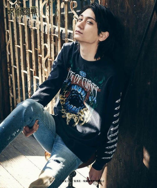 glamb・グラム 呪術廻戦 Sukuna long sleeves T ...