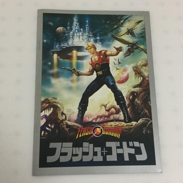 【映画パンフレット】フラッシュ・ゴードン(19...