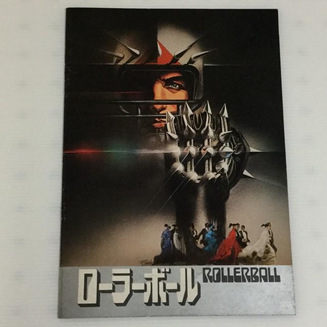 【映画パンフレット】ローラーボール(1975)...