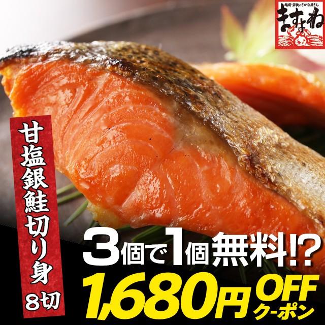 \3個購入で1個無料相当★1,680円OFFクーポン有!...