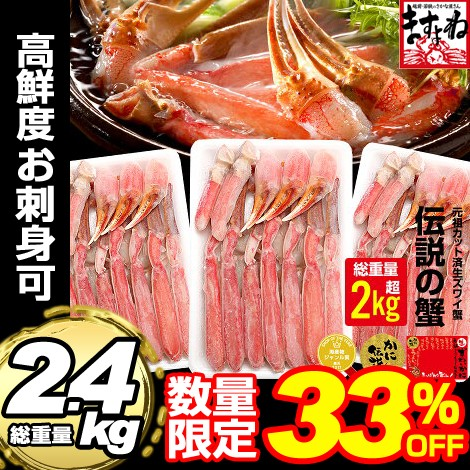 \総重量2kg超!!還元祭ク-ポンで8,960円送料無料...