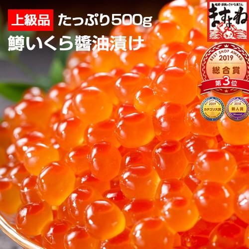\今なら57%OFFで2,999円送料無料/ 濃厚な甘み ...