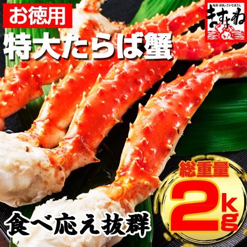 \総重量2kg!!還元祭ク-ポンで11,927円送料無料/...