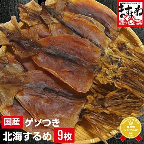 【11/30で年内販売終了】ポッキリ 1000円 送料無...
