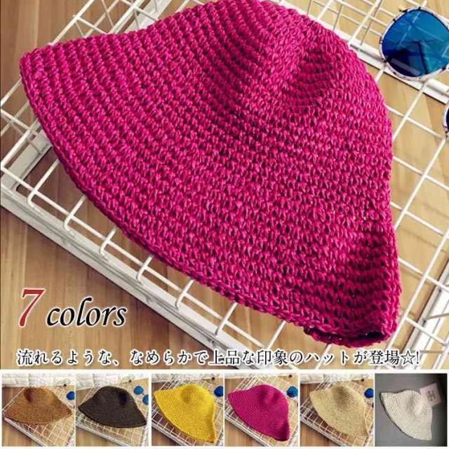 折り畳み帽子 麦わら帽子 編み帽子 レディース UV対策 女性用帽子 女優帽 小顔効果 紫外線対策 旅行 夏休み
