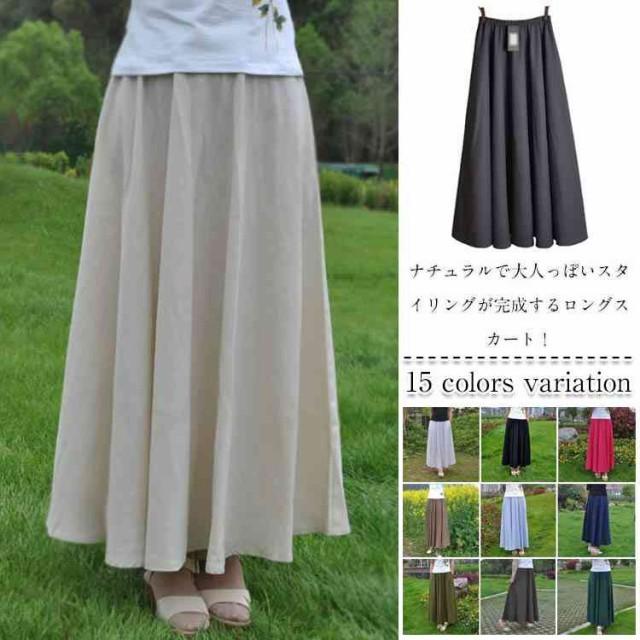 綿麻スカート ロング Aラインスカート フレア...