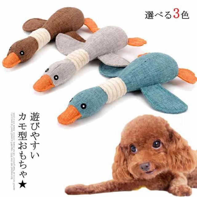 犬 おもちゃ 音が鳴る 犬 おもちゃ 犬用のおもち...