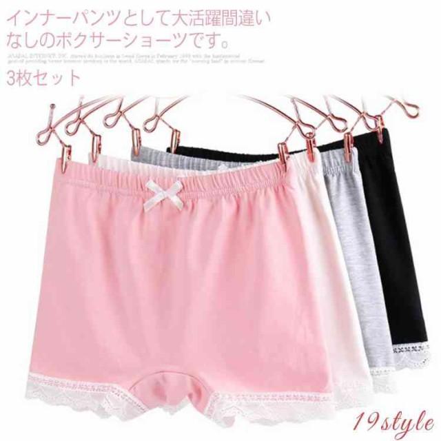 女の子パンツ ボクサーパンツ 3枚組み 女児ショー...