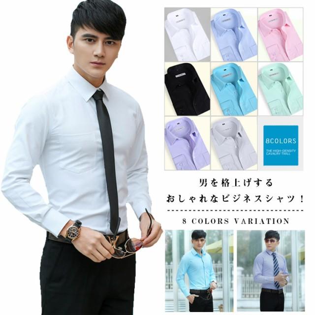 長袖 ワイシャツ メンズ 長袖ワイシャツ Yシャツ ...