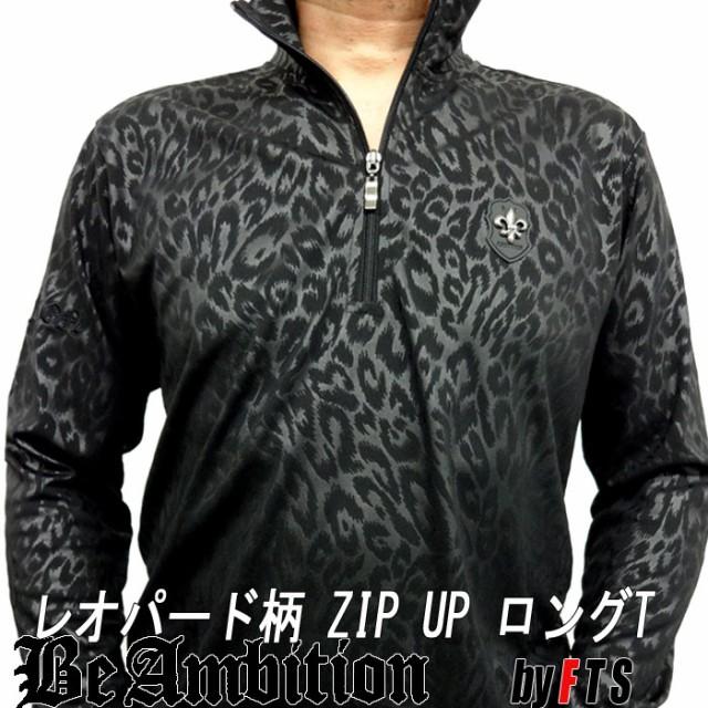ジップアップ長袖Tシャツ [ レオパード/豹柄ヒョ...
