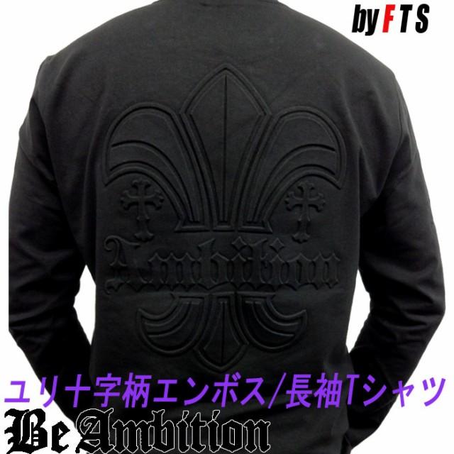 長袖Tシャツ  [ ユリ柄/エンボス加工/メタルスタ...