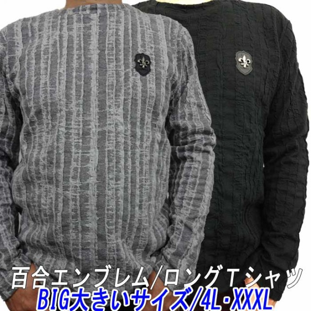 長袖Tシャツ ロングT ストライプ/フクレジャガ...